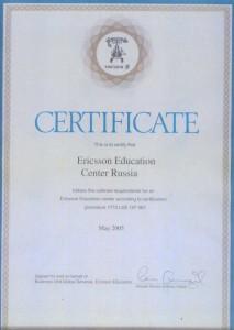 Ericsson Certificate